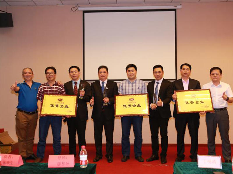 Jinglixin Exellent Enterprise Award
