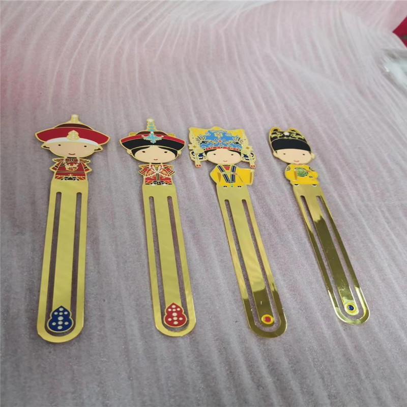 Terra-Cotta Warriors Cartoon bookmarks