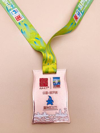 Huludao Medal
